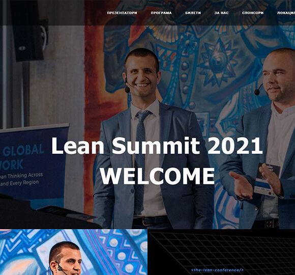 Lean Summit 2021