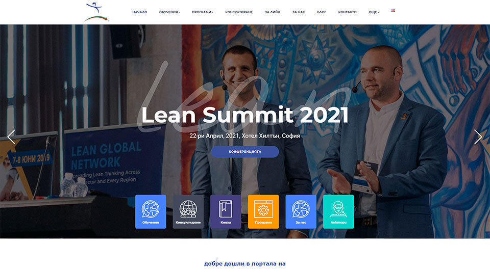 Clients Portfolio – Lean Institute Bulgaria